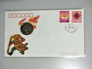 Coin Inlaid FDC 1992-1 Monkey
