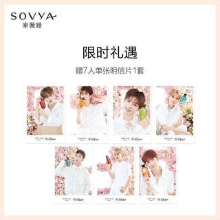 范丞丞/朱正廷/justin Sovya Body Wash Postcard Plus