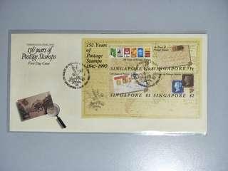 Singapore FDC Postage Stamp 150