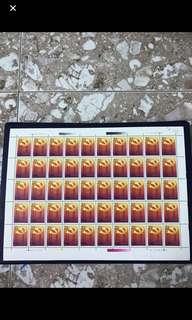 China Stamp- 1992-13 Pane