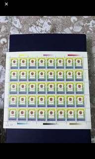 China Stamp- 1992-20 Pane