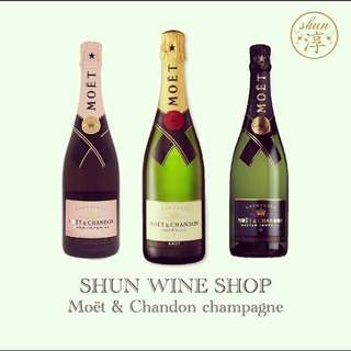 Moët & Chandon Champagne (France) 法國酩悅香檳
