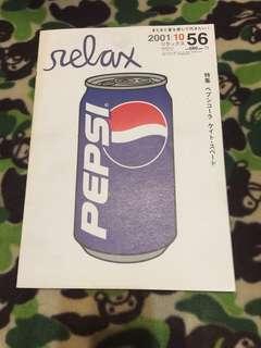 relax /Bape x PEPSI -2001 /收藏品