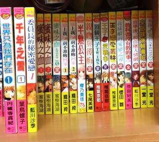 Chinese comic manga books - 中文二手全一本漫画