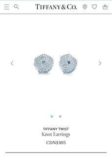 Tiffany Twist Knot Earrings Sterling Silver