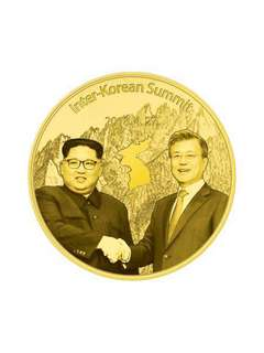 Peace in Korean Peninsula Gold Medallion LIMITED