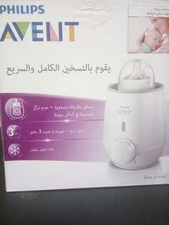 🆕 Avent Bottle Warmer