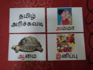 Tamil Alphabets தமிழ் அரிச்சுவடி Tamil Alphabets flashcards