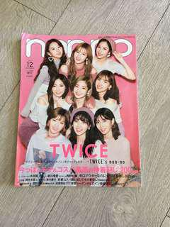 Non-No magazine and More magazine
