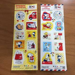 Snoopy日本郵票 x 2 Japanese stamps