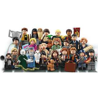 Lego Harry Potter 71022 Collectible Minifigures Set of 21