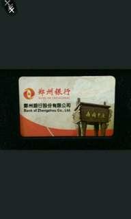出售全新鄭州銀行八達通,貼紙大卡,內附值$100, 只得一張