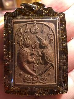 Kruba Krissana Salika Amulet - BE2547