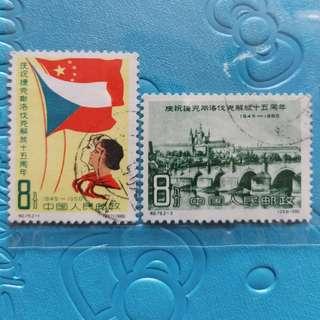 慶祝捷克斯洛伐克解放十五周年