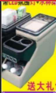 Center car console