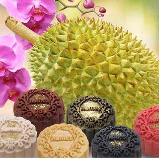 [新加坡直送]Home's Favourite 100%純正榴槤月餅 Durian Mooncake