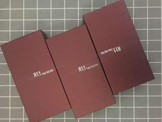 婚後物資 周生生 龍鳳鈪禮盒