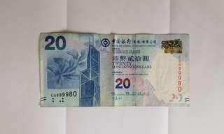 中銀 20 蚊 4條 9 Lucky no. 幸運號 獅子 9999 BOC 紙幣 收藏