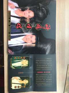 Return of the Condor Heroes phonecard by Mediacorp