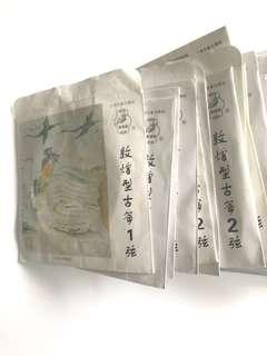Guzheng strings