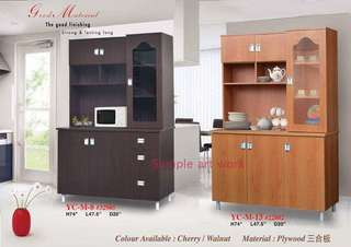 Kitchen Cabinet Warehouse Sale