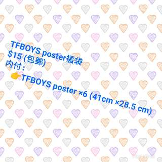 TFBOYS poster福袋
