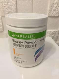 Herbalife 膠原蛋白美肌飲料