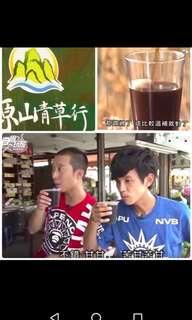 三代祖傳青草茶