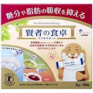 賢者之食卓 10盒以上包順豐 ( 抑制血糖,脂肪吸收和減肥)