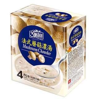 🚚 3點1刻 法式蘑菇濃湯