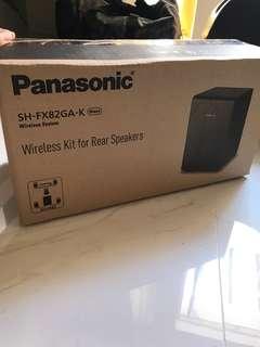 Panasonic SH-FX82GA-K wireless kit for rear speakers