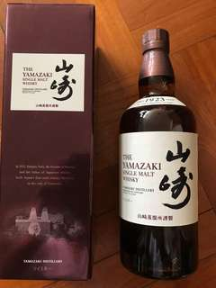 YAMAZAKI single malt whiskey 700ml with box