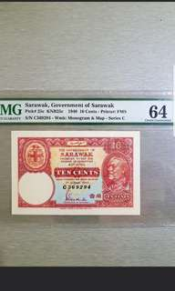 sarawaK 10¢ PMG64 UNC·