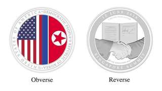 Trump-kim medallion (2nd issue)