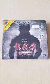 Kagennsha 影武者 全新VCD