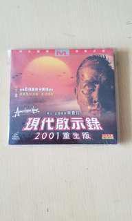 Apocalypse Now 現代啟示錄2001重新版 全新vcd