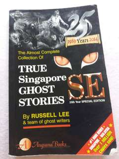 True Singapore Ghost Stories: 25th Year Special