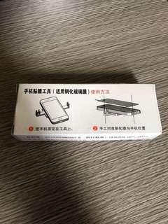 手機玻璃貼工具 mobile phone protector sticking tools