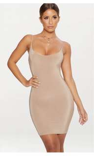 Pretty little thing nude dress