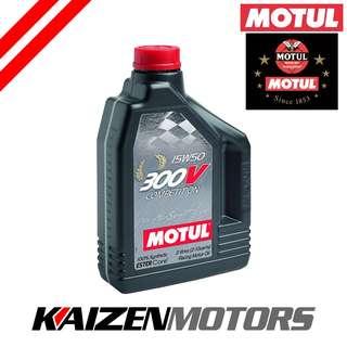 Motul 300V 15W50 Engine Oil 2L (Genuine)