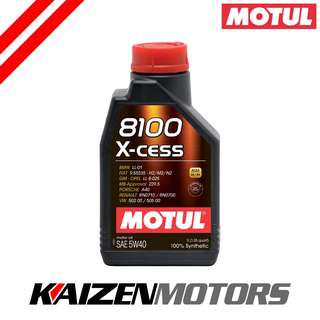 Motul 8100 X-cess 5W40 Engine Oil 1L