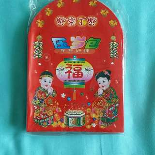 Red Packet (XHYW/UOB/Aeon Mall)