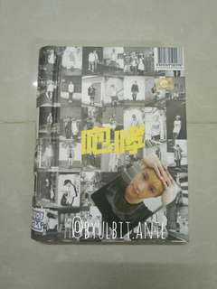 [WTS] EXO Growl Chinese version album w/ Lay PC