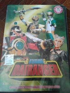 DAIRANGER THE MOVIE