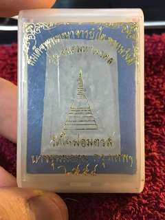 Wat BangKhun Prom-Superb Phra Somdej Sendai Phim B