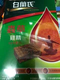 白蘭氏蟲草雞精 70g x 16樽
