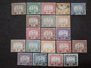 Hong Kong 1923 - 1972 Postage Due - 14v MNH, 3v MH & 3v Used Stamps