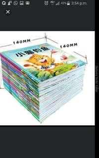 Children Chinese Book