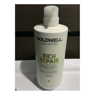 Goldwell Dualsenses Rich Repair 1litre