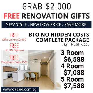 Renovation BTO 3 Room